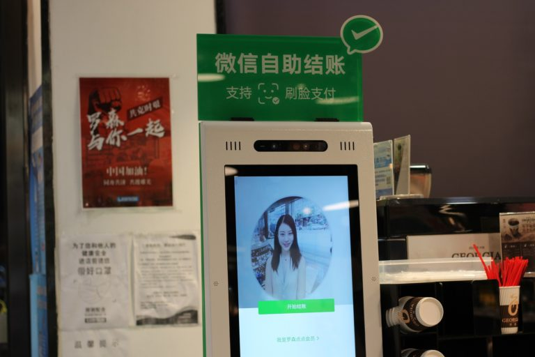 Access Alert: President Trump's WeChat Ban Impact on Business Operations